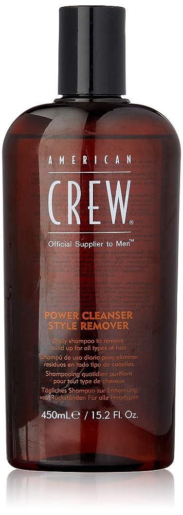 女性小麦三アメリカンクルー Men Power Cleanser Style Remover Daily Shampoo (For All Types of Hair) 250ml [海外直送品]