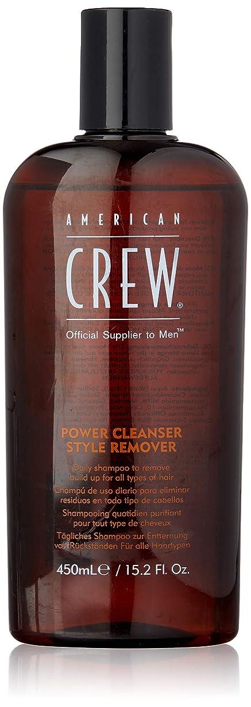 規制するタブレットカフェテリアアメリカンクルー Men Power Cleanser Style Remover Daily Shampoo (For All Types of Hair) 250ml [海外直送品]
