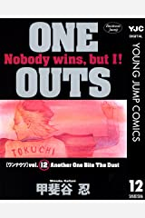 ONE OUTS 12 (ヤングジャンプコミックスDIGITAL) Kindle版