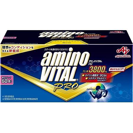 味の素 アミノバイタル プロ 60本入箱