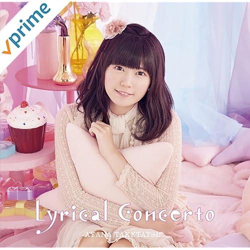 Lyrical Concerto(アルバム)