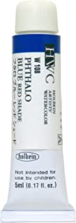 Holbein Artists Watercolor Phthalo Blue Red Shade 5ml