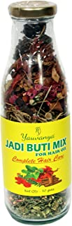 Yauvanya Make Your Own Hair Oil DIY 11 Herbs Mix (Jadi Buti) for complete Hair Care - anti hairfall, premature greying, ha...