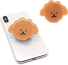 Anthe Character Cartoon Animal Mobile Phone Grip Stand Holder for Smartphone Tablet Cell Phone Accessory (Brown Puppy)