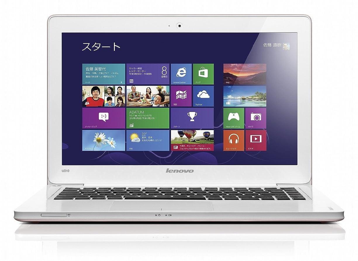 メダルバン湿原IdeaPad U310(Corei5-3317U/4G/500GB+24GBSSD/13.3/APなし/Win8(64bit))チェリーブロッサムピンク 4375-94J