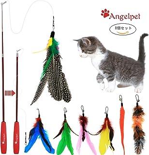 猫じゃらしAngelpet じゃれ猫 猫のお好みじゃらし 猫のおもちゃ 天然鳥の羽棒鈴付き (レッド 8個セット)
