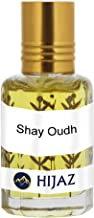 Best Oudh For Men of 2020 – Top Rated & Reviewed