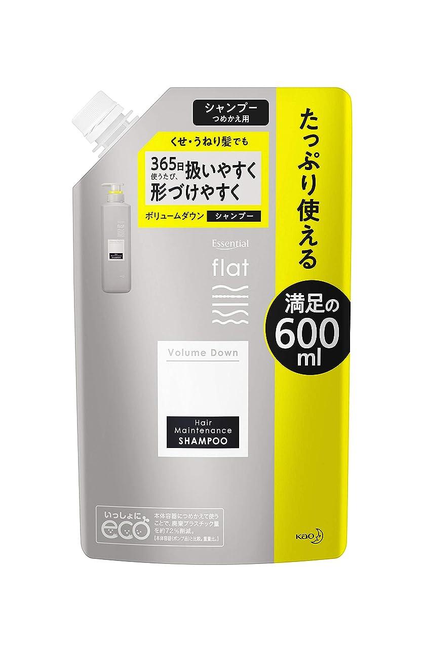 性的副不足flat(フラット) 【大容量】 エッセンシャル フラット ボリュームダウン シャンプー くせ毛 うねり髪 毛先 広がりにくい ストレートヘア ゴワつき除去成分配合 (洗浄成分) 詰替 600ml リフレッシュフローラルの香り
