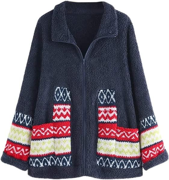 PerfectCOCO Winter Warm Coats Thick Fashion Plus Size Lapel Outwear Top Printed Sweater Jacket Overcoat Plush Coat