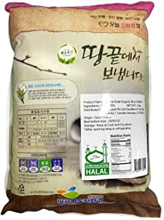 No Brand Organic Hiami Rice - Korean, 5 kg
