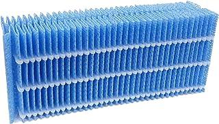 BBT H060517 抗菌気化フィルター H060507 H060510 加湿器 フィルター HD-RX319 HD-RX320 HD-300F HD-3013 HD-3019 HD-3020 HD-RX318 加湿器用交換フィルター 互換 ...
