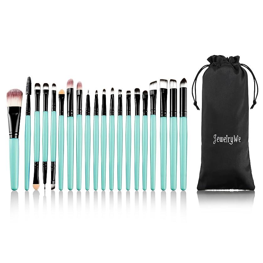宿芝生電化するJewelryWe (20本セット)メイクブラシ 化粧筆 高級化粧ブラシセット 収納ポーチ付き 持ち運び 便利-[グリーン]