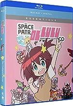Best space patrol blu ray Reviews