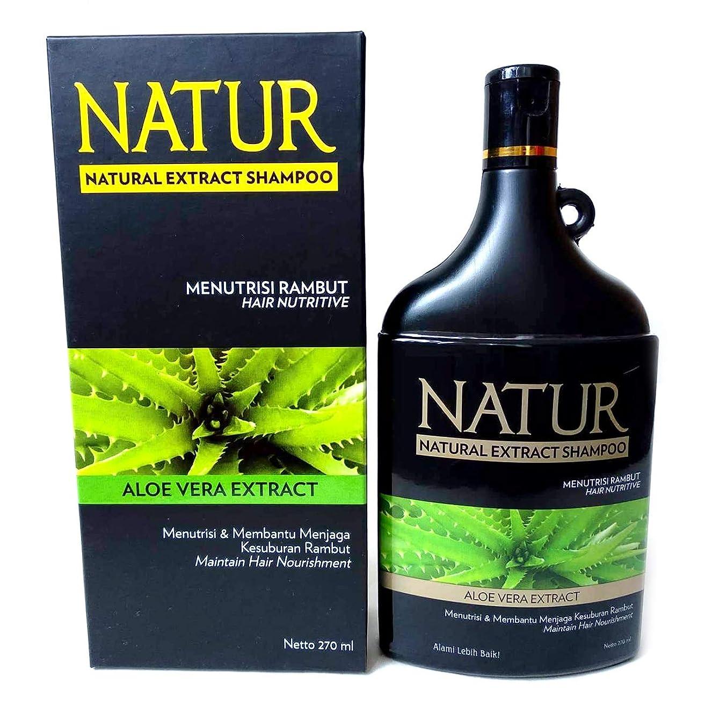スロベニア持つ改善NATUR ナトゥール 天然植物エキス配合 ハーバルシャンプー 270ml Aloe vera アロエベラ [海外直商品]