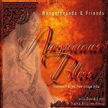 Hare Krishna Mahamantra (feat. Prajna Vieira, David Estes, Bob Couillard, Greg Barnett, Susan Shloss, Dharma Devi DeLong & Ramana Erickson)