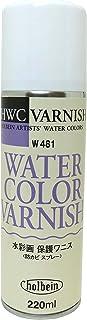 ホルベイン 水彩用メディウム 水彩画用保護ワニス W481 220ml