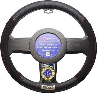 Sparco Black Imitation Suede Steering Wheel Cover, SPC1112BK, H40.6 x W50.6 x D8 cm, Nero/grigio Sintetico