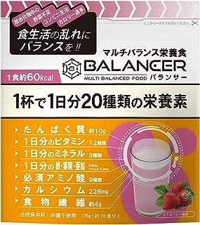 バランサー 170g ストロベリー風味 20種類の栄養1日分が摂れる バランス栄養食 低糖質 高たんぱく