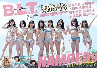 B.L.T.2021年7月号増刊 B.L.T.×NMB48グラビアSP版