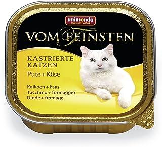 アニモンダ 猫 キャットフード フォムファインステン ライト(避妊去勢) 七面鳥とチーズ 100g