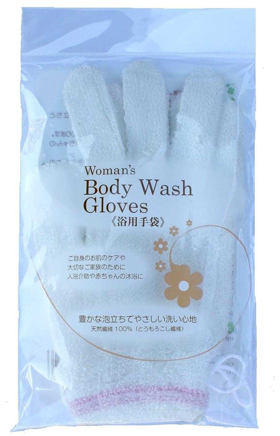 乗って常に照らすエフケー工業 Body Wash Gloves (浴用手袋)