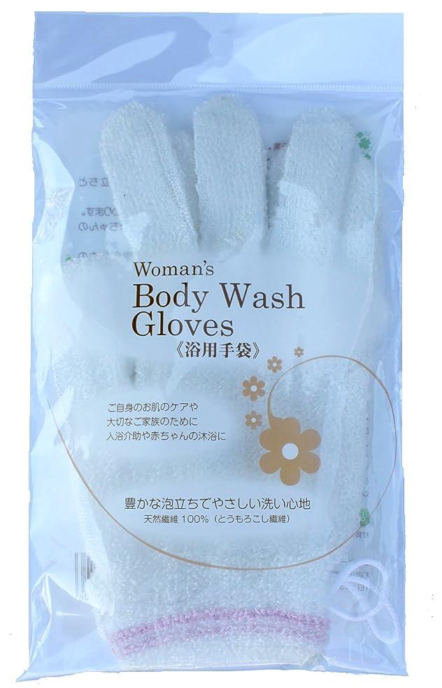 恨み川摂動エフケー工業 Body Wash Gloves (浴用手袋)