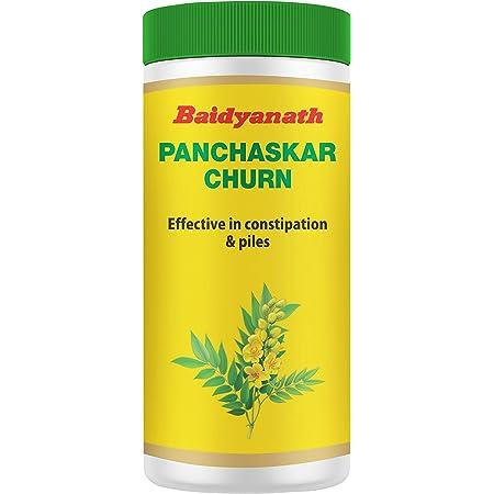 Baidyanath Panchasakar Churna - 200 g