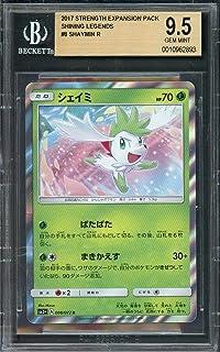 Pokemon Card SunMoon Shining Legends Shaymin 008//072 R SM3 Japanese