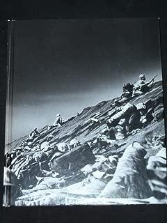 Road to Tokyo (World War II)