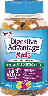 Digestive Advantage Prebiotic Fiber Plus Probiotic Gummies 48 Count (Pack of 2)