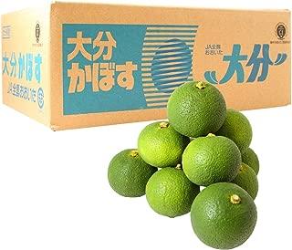 大分竹田産かぼす青果1箱 2Kg(秀品)(送料無料)(受注発注商品)(貯蔵カボス)