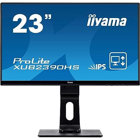 iiyama スリムベゼル+AH-IPSパネル『XUシリーズ』 昇降スタンド・スウィーベル機能搭載 FullHD(1920x1080)モード対応 WLEDバックライト23型ワイド液晶ディスプレイ XUB2390HS-B1