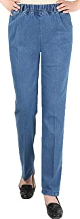 Women's Casual Pull On Elastic Waist Jeans