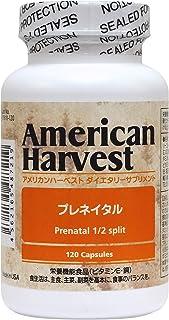 アメリカンハーベスト プレネイタル 1/2スプリット (マルチビタミン&ミネラル) 120粒/約30日分