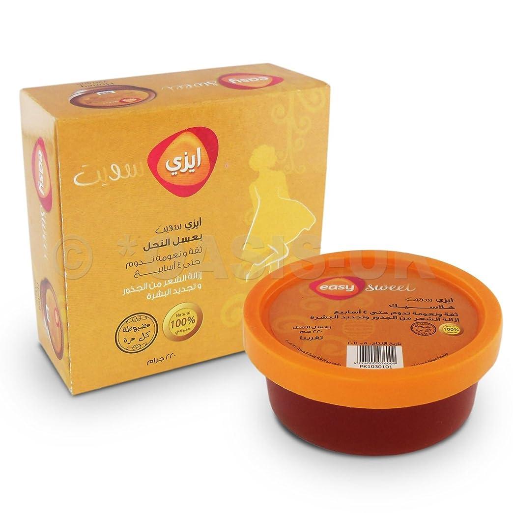め言葉どれかしなければならない100% Natural 200 gm Sugaring Sugar Wax Hair Removal Honey & Molasses Sweet Paste (Honey)