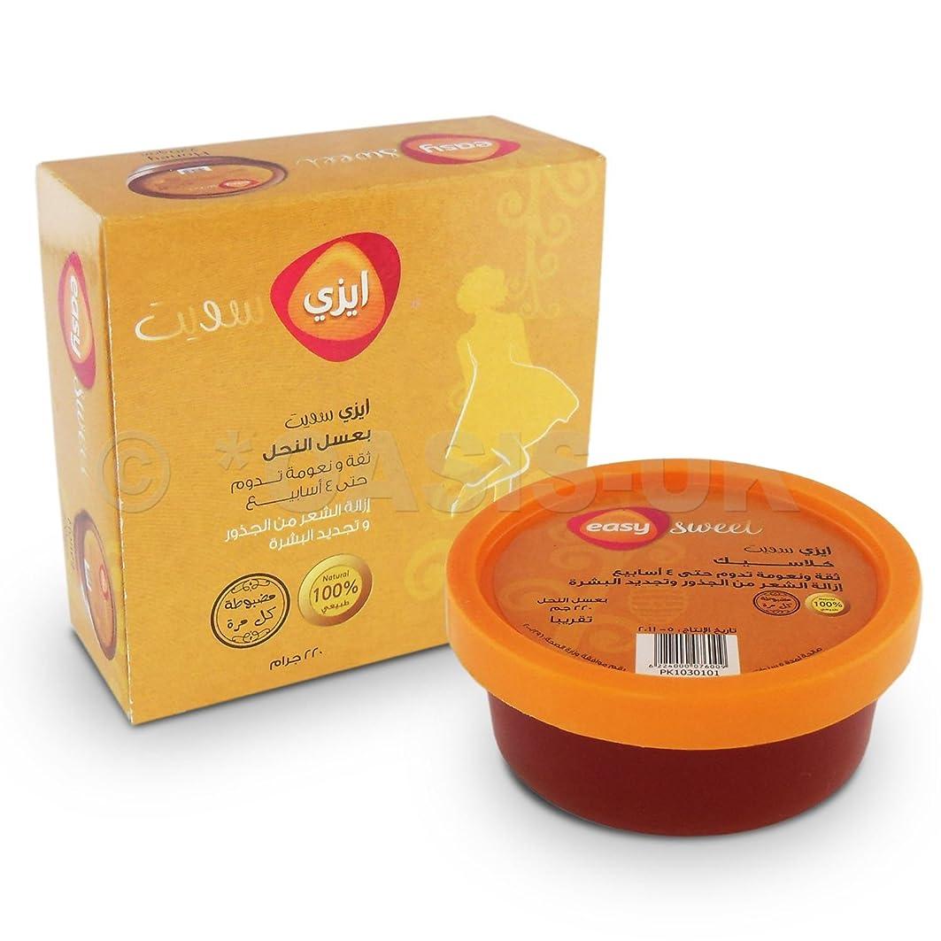 種をまく十分圧縮された100% Natural 200 gm Sugaring Sugar Wax Hair Removal Honey & Molasses Sweet Paste (Honey)