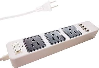 電源タップ USB コンセント 3個AC口 コンセント 4USBポート 延長コード 2m 一括スイッチ 過負荷保護 省エネ 安全保障 家庭やオフィス用