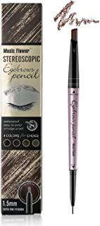 Music Flower Eyebrow pencil - Eyebrow pen, Eye brow pen, Eyebrow Tint (Black)