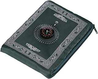 Muslim Prayer Rug Polyester Portable Braided Mats Simply Print with Compass In Pouch Travel Home Mat Blanket 100 * 60cm (g...