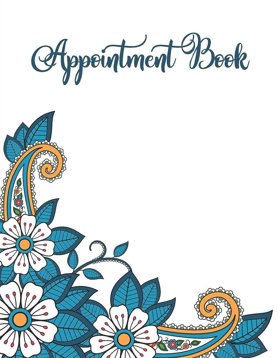 意欲金銭的なコジオスコAppointment Book: Monthly, Weekly and Daily Planner for Salons, Hair Stylists, Nail Technicians, Estheticians, Makeup Artists and more! Plan your day in 15 minute increments!
