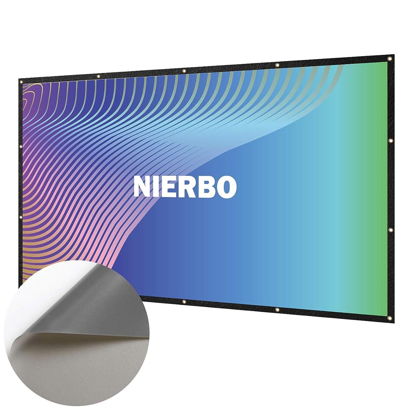 風味タップ大脳リア投影型スクリーン 100インチ 16:9 折り畳み式 4k/フルハイビジョン対応 スクリーンの後方から投影 プロジェクター用 ホームシアター 会議 屋外屋内用 (100インチ)