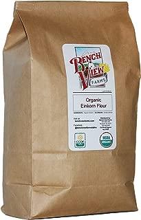 Organic Einkorn Flour - 2lbs