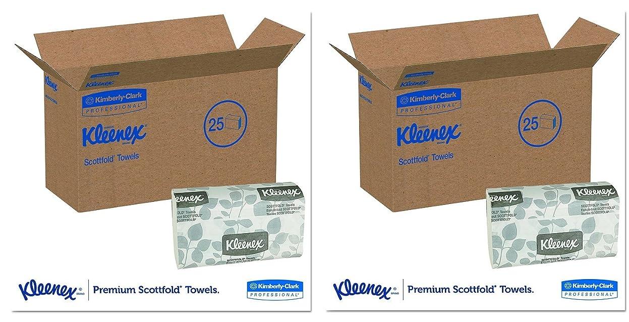老朽化した依存折るKleenex Scottfold Multifold Paper Towels ( 13253?) with速乾性吸収性ポケット、ホワイト、25パック/ケース、120三つ折りタオルタオル/パック3?, 000枚/ケース 2 CASES