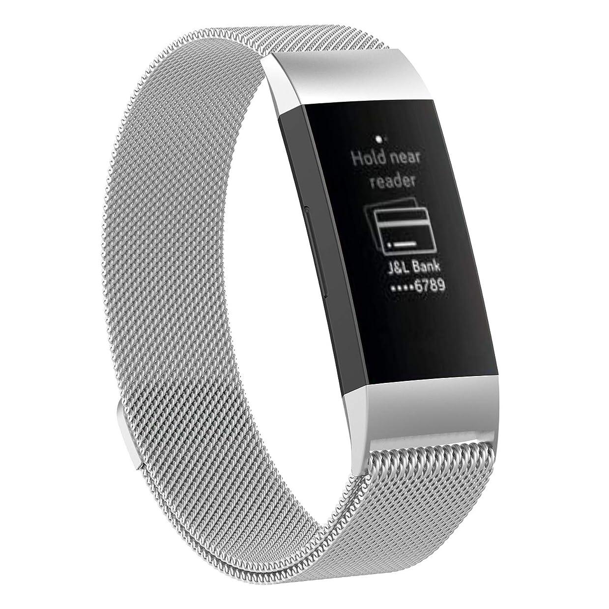 恐ろしいです優れた車両XIHAMA For Fitbit Charge3 バンド 磁気ブレスレット ミラノループ ステンレススチール製 2サイズ 交換リスト マグネット式 調整でき (Small, シルバー)