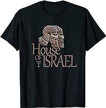 Hebrew Israelite Tribe Judah Clothing House Israel T-Shirt