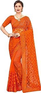 Indian Bridal Resham Embroidery with Moti & Stone party Net Saree Blouse Woman Sari 6532