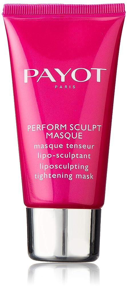 資格情報無駄トロピカル0PAYOT SCULPT MASQUE liposculpting, tightening mask 50ml 1.6oz