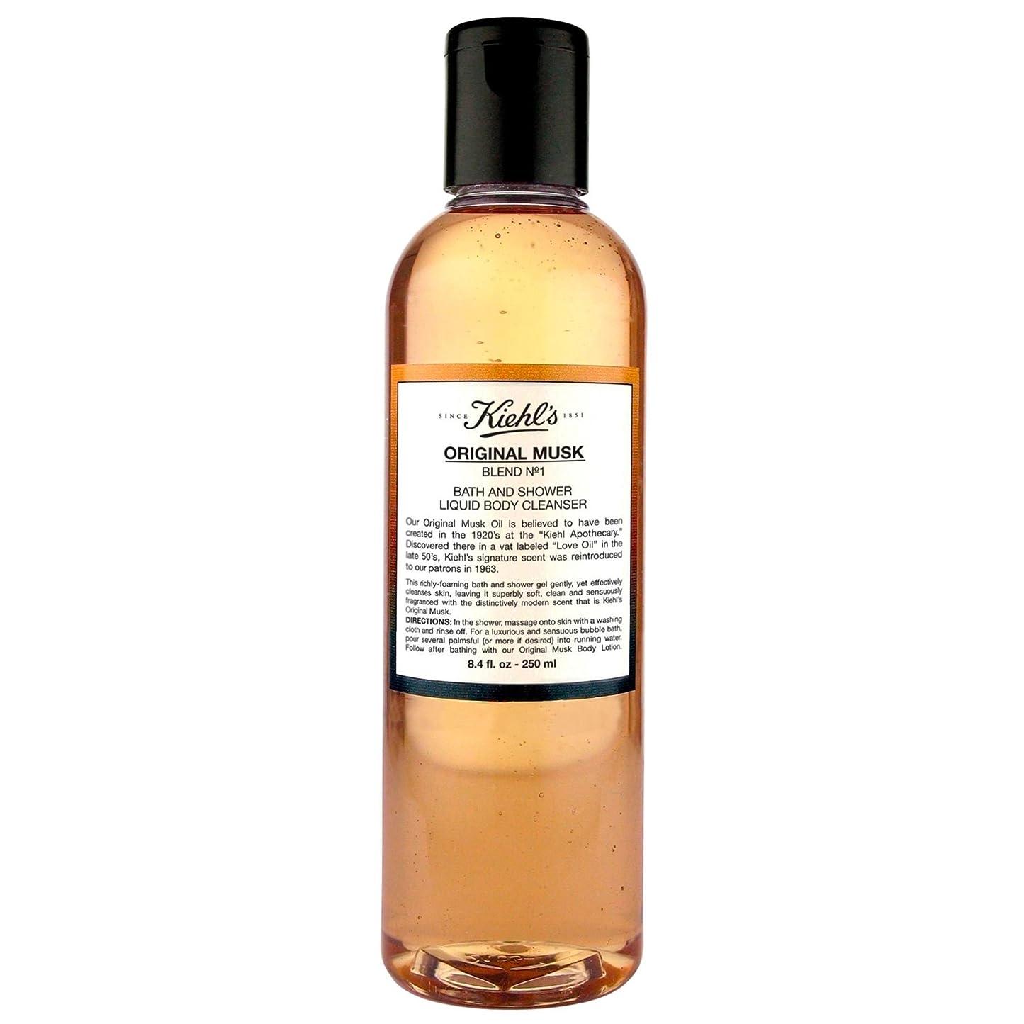 苦情文句町お誕生日[Kiehl's ] キールズムスクシャワージェル250ミリリットル - Kiehl's Musk Shower Gel 250ml [並行輸入品]