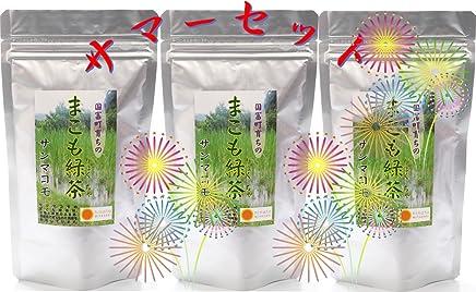 まこも緑茶(新茶) 50g 3個セット