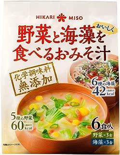 ひかり味噌 野菜と海藻を食べるおみそ汁 6食